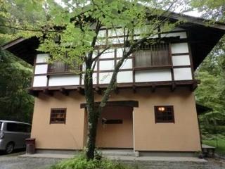 「和」の旬鮮彩酔な宿 もえぎ野山荘施設全景