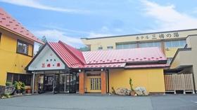 ホテル三嶋の湯施設全景