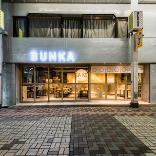 BUNKA HOSTEL TOKYO (ブンカホステル東京)施設全景