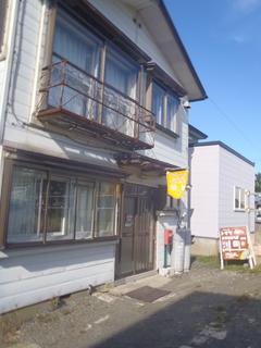 ゲストハウス TOMAYA施設全景