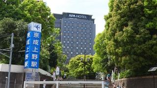 アパホテル<京成上野駅前>施設全景