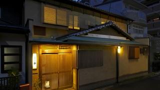 """京都清水の町家 和""""NAGOMI""""施設全景"""