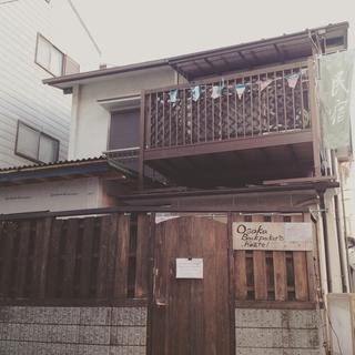 NOW TRAVEL ShinOsaka施設全景