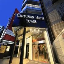 センチュリオンホテル赤坂タワー施設全景