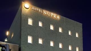 HOTEL NUPKA(ホテルヌプカ)施設全景
