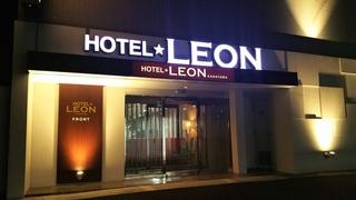ホテル・レオン金山施設全景