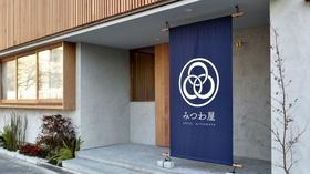ホステルみつわ屋大阪(Hostel Mitsuwaya Osaka)施設全景