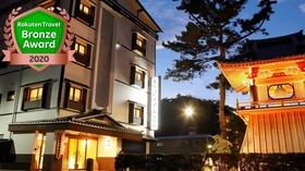 旅館 有馬 温泉