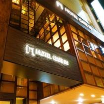 ホテルゲートイン鹿児島(HOTEL GATE IN KAGOSHIMA)施設全景