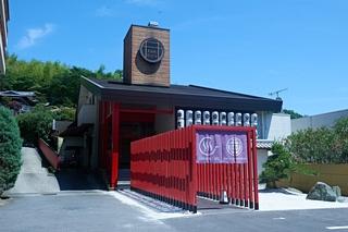 The Ryokan Tokyo YUGAWARA施設全景