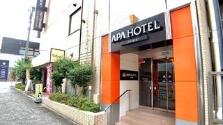 アパホテル<町田駅東>施設全景
