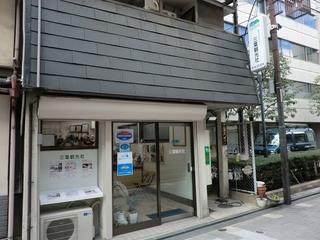 京都駅前 お宿 みつば施設全景