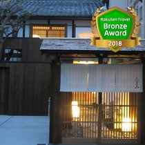 京都鴨川のお宿 たまみ施設全景