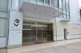 Hotel CALANTHE OSAKA ホテルカランセ 大阪