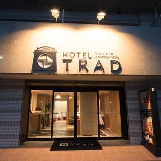 HOTEL TRAD(ホテル トラッド)施設全景