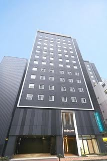 相鉄フレッサイン 銀座七丁目(2016年10月1日オープン)施設全景