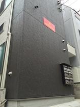 SHITAMACHI BASE施設全景
