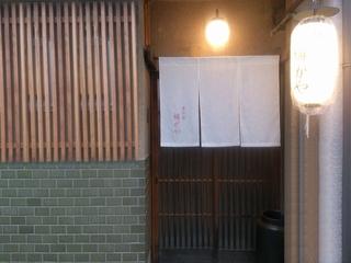 京の宿 梅がや施設全景