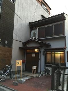 京都ゲストハウス お宿 敬施設全景