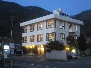 網元旅館施設全景