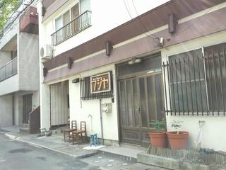 ふじや <愛媛県>施設全景