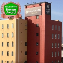 A−GATE HOTEL HAKODATE施設全景