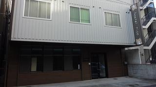 ゲストハウス「ホステル・ニコ」施設全景