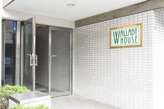 WALLABY HOUSE施設全景