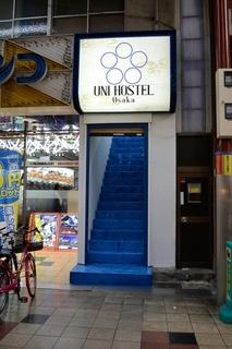 UNI HOSTEL Osaka施設全景