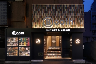 Booth NetCafe&Capsule 施設全景