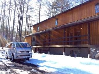 Beaver Lodge Hakuba施設全景