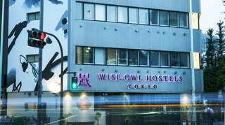 WISE OWL HOSTELS TOKYO施設全景