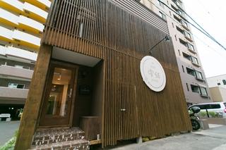 札幌ゲストハウス 雪結(yuyu)施設全景