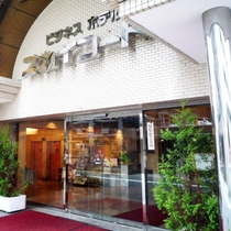 スカイハートホテル川崎施設全景