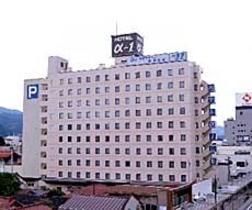 ホテルアルファーワン山形