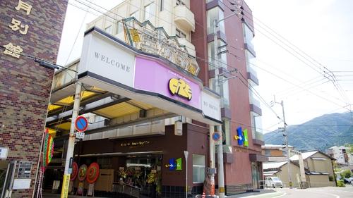 阿波池田駅前ホテルイレブン施設全景
