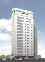 姫路駅前ユニバーサルホテル南口