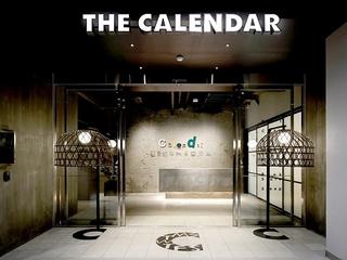 CALENDAR HOTEL(カレンダーホテル)施設全景