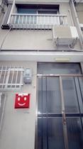 お宿 京都駅I施設全景