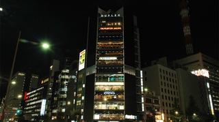 THE PRIME POD銀座東京施設全景