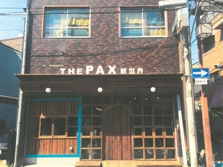 THE PAX HOSTEL施設全景