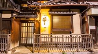 Zen 京都施設全景