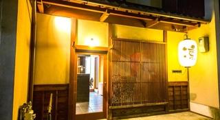 Rin 京都施設全景