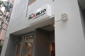 Mr.KINJO VIOLETTE東町施設全景