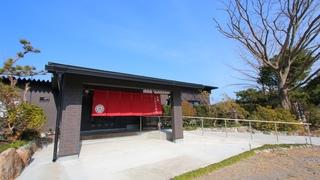 ひのき風呂の民宿 シーサイド大沢施設全景