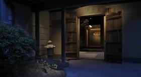 金澤の宿緑草音施設全景