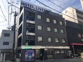 ホテルリブマックス梅田中津施設全景