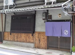 ゲストハウス 京都橘屋 今熊野施設全景