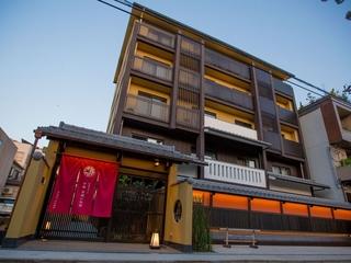 京都 高瀬川別邸施設全景
