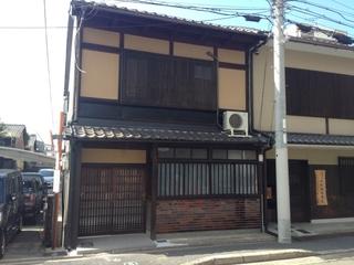 Kyoto Knot Vacation House施設全景